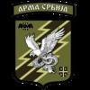 Mladja-ArmASerbia